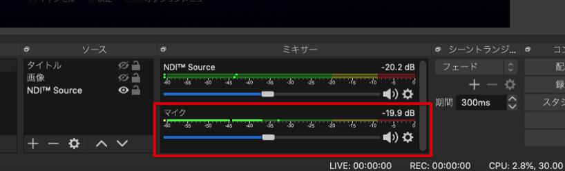 OBS 23 2 1  mac  プロファイル 無題  シーン 無題 2019 10 28 22 10 33