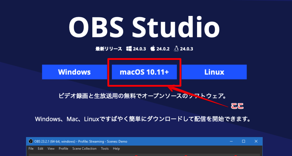 Open Broadcaster Software   OBS 2019 10 27 23 53 18